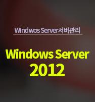 Windows Azure Cloud 과정